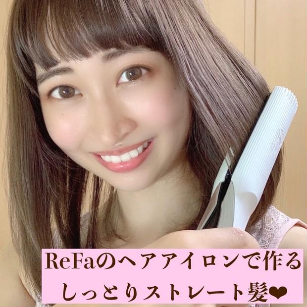 【ReFa】リファ ビューテックアイロンがすごすぎる!簡単にしっとりレア髪ストレートへ!【リファ】