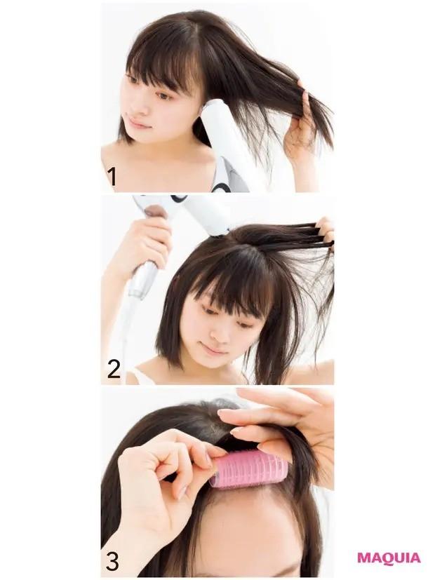 【くせ毛など髪のお悩み対策】セットする:根元をつぶさず起こすようにドライ_やり方