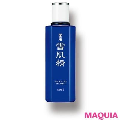 【クリーンビューティ】「SAVE the BLUE」に取り組むブランド。薬用 雪肌精 200ml ¥5000(医薬部外品)/コーセー