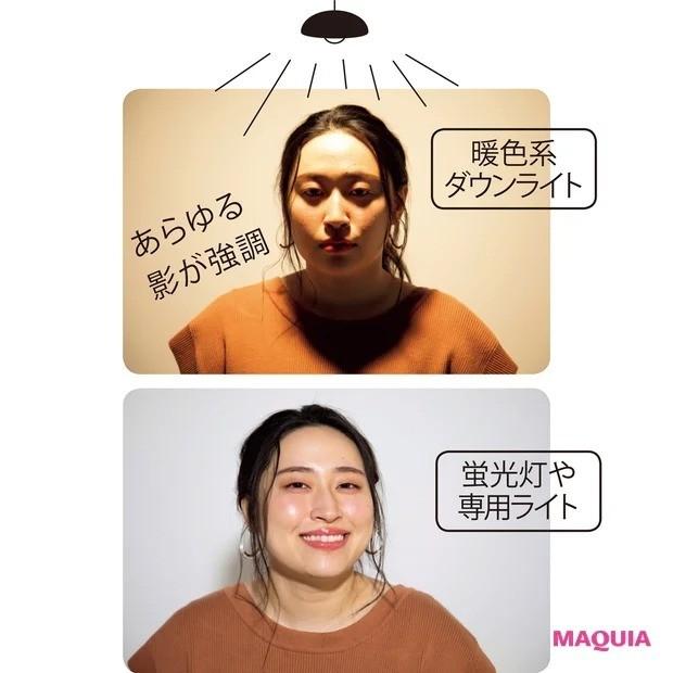 丸山礼さん実演・オンラインでの美人角度_ダウンライトって画面越しだと怖い…?