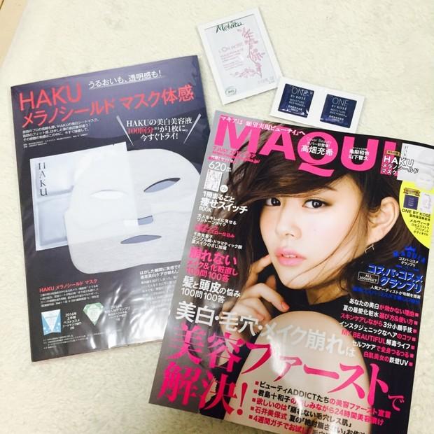 【最新号】MAQUIA7月号は豪華付録♡美白美容液100回分の美白マスクで贅沢体感!