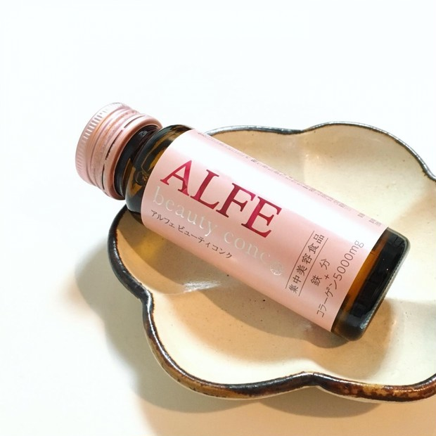 肌のハリ・ツヤに土台からアプローチ!鉄分+コラーゲンに4種の美容成分を凝縮したドリンク「ALFE(アルフェ)ビューティコンク」