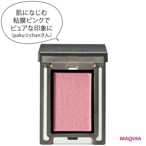 【春メイク2021】くすみピンク、くすみパープルに注目_セルヴォーク ヴォランタリー アイズ 33