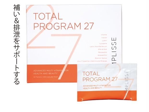 シンプリス  シンプリス トータル プログラム27 60袋 ¥12000