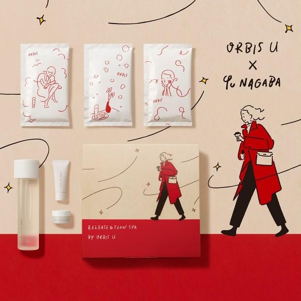 オルビスのクリスマスコフレ2021で、まるでスパのような癒しのひとときを! 長場 雄氏とのコラボデザインにも注目