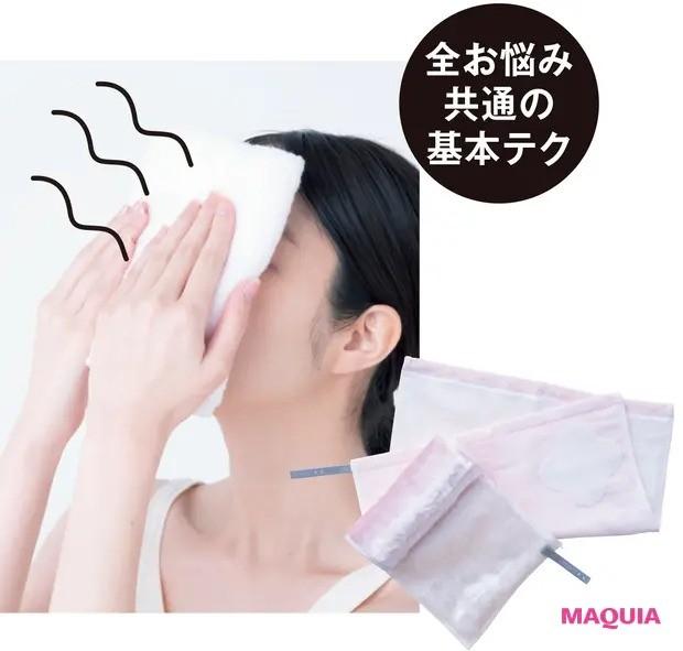 【夏のスキンケア】全お悩み共通の基本テク
