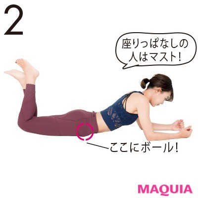 【ウエストのくびれの作り方】2. 腰痛や反り腰予防にも「腸腰筋ほぐし」_1