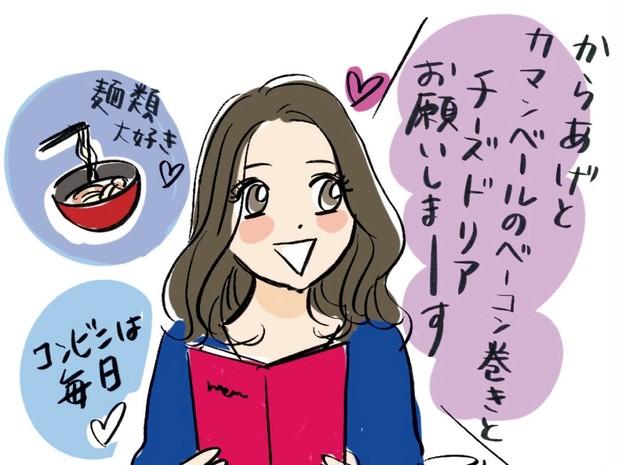 """デブ味覚→痩せ味覚にシフト! 話題の""""行動療法ダイエット""""で理想ボディを目指す"""