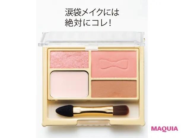 【石井美保さん厳選化粧品】スウィーツ スウィーツ アイバッグプランパー 02