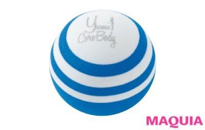 【ウエストのくびれの作り方】ホグッシー ¥4980/YumiCoreBody(Amazonで入手可能。テニスボールで代用してもOK)