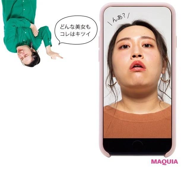 丸山礼さん実演・オンラインでの美人角度_画面が突然ONになって、おブス顔を披露しちゃった…