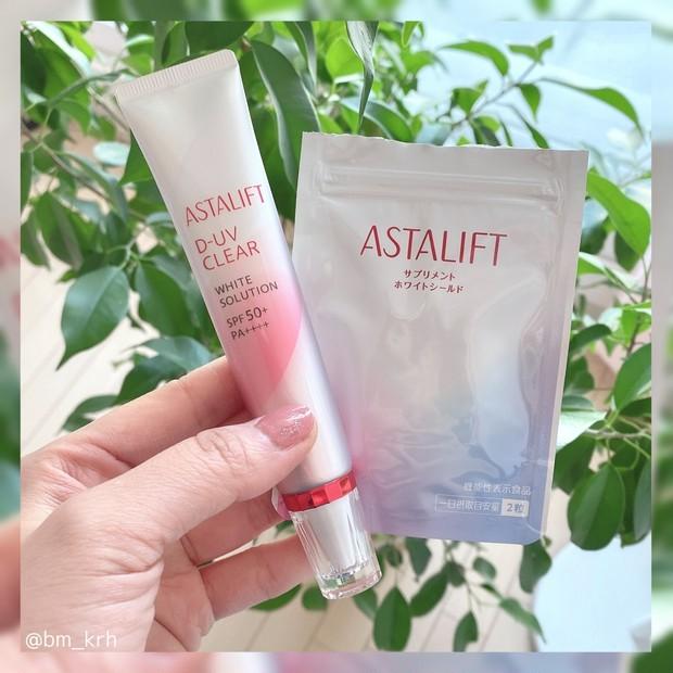 ASTALIFT(アスタリフト)【飲む】×【塗る】紫外線対策で美肌サポート!