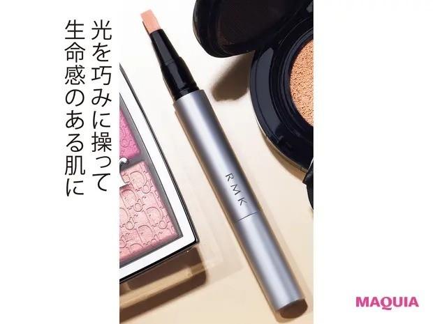 【石井美保さん厳選化粧品】RMK ルミナス ペンブラッシュ コンシーラー 04