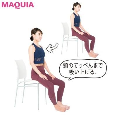【ウエストのくびれの作り方】STEP3 膣上げ_疲れ知らずの美姿勢に「座って膣上げ」