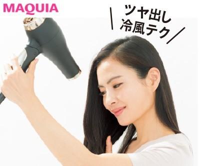 【髪の毛の乾かし方】髪を痛めないドライヤーテク_3