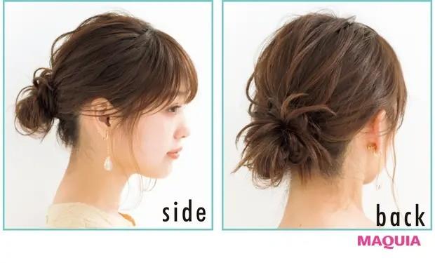 【くせ毛など髪のお悩み対策】ヘアアレンジのサイドとバックをチェック!