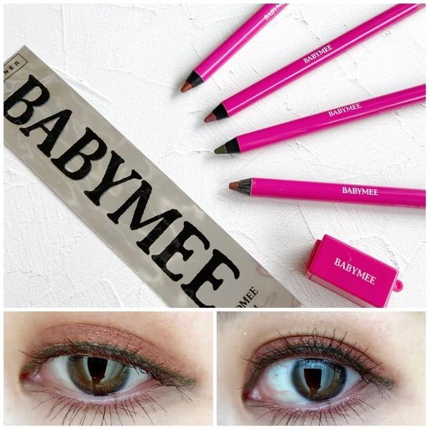 新ブランド『BABYMEE』ニュアンスカラーライナー〝厳選〟比較