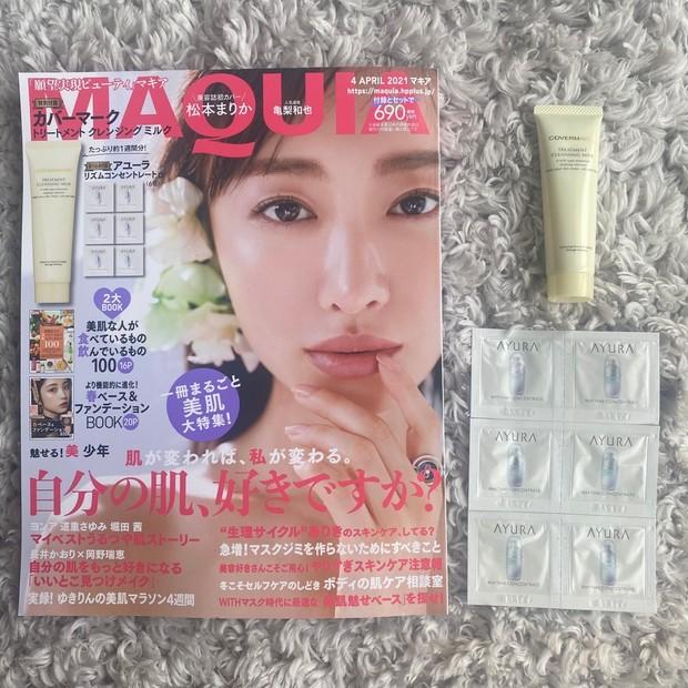 自分の肌、好きですか?MAQUIA4月号から学ぶ美肌術!!まるごと一冊美肌大特集。
