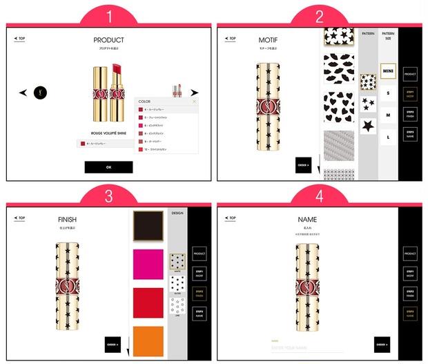 【読者プレゼントあり】センスの見せどころ! 山本舞香さんがYSLで世界でひとつだけのオリジナルリップをデザインしてみました_3