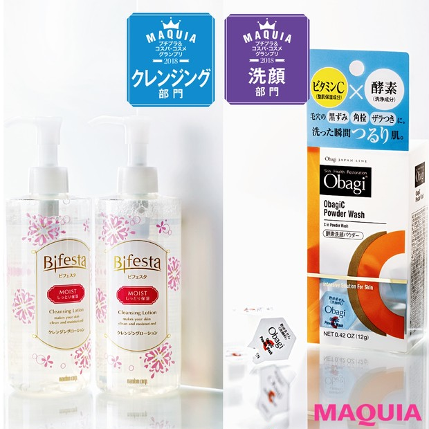 中野明海さんの溺愛クレンジングは1000円! プチプラ洗顔&クレンジングの名品をご紹介