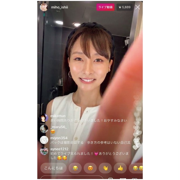 instagram:@miho_ishii
