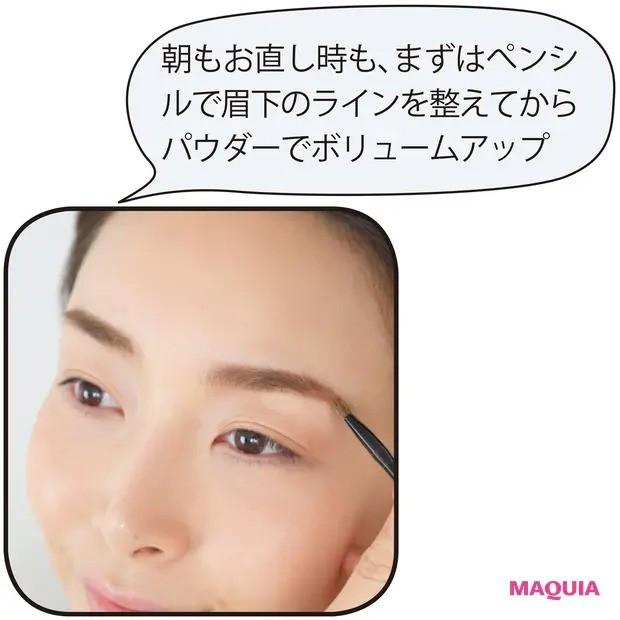【ポーチの中身】マキアージュ アイブロースタイリング 3D 60_2
