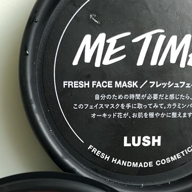 嗅覚低下の皆様へ!デジタル先行!限定の香り待ってました!ラッシュ フレッシュフェイスマスク