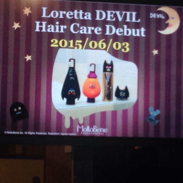 Loretta DEVIL♡ヘアケアシリーズデビュー