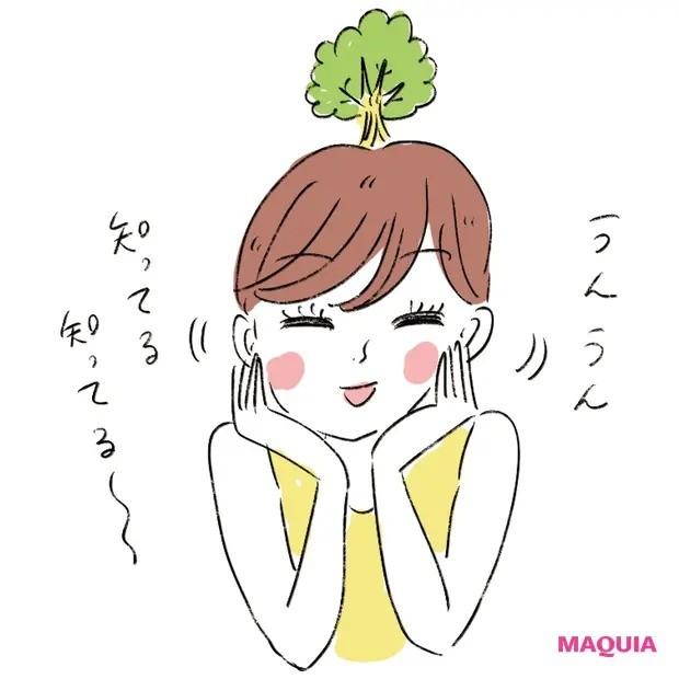 【美容家・小林ひろ美さんの美容法】エイジング悩み_脳:自分のお手入れが正解かどうか、確認しながら進むこと_1