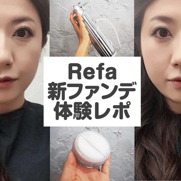 【ReFa新ファンデ体験レポ♡︎】ファンデーションで小顔整体♡︎10秒でメリハリ顏!驚きの新感覚炭酸ミストファンデ《ReFa FIZZ FOUNDATION》