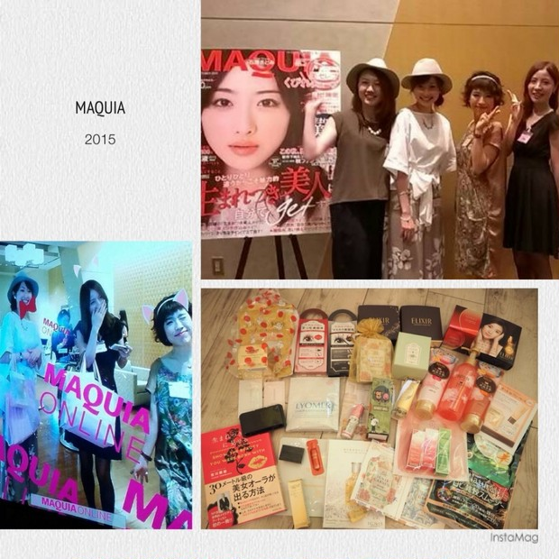 初参加!MAQUIA半期に一度の大イベント♡ビューティナイト!!