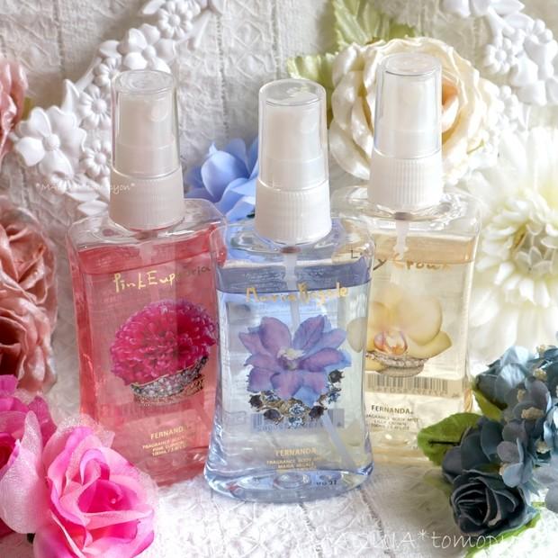 夏におすすめ!フェルナンダ ボディミスト❤マリアリゲル/ピンクエウフォリア/リリークラウン❤人気の香り