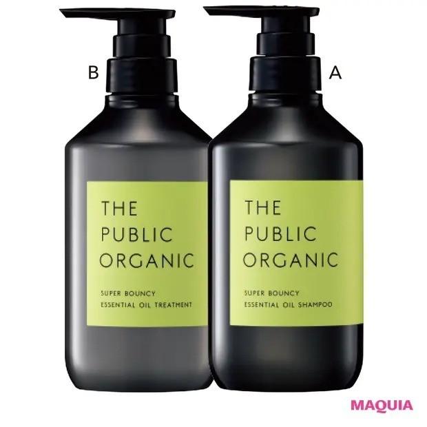 【容器のリサイクルを積極的に採用しているブランド】ザ パブリック オーガニック