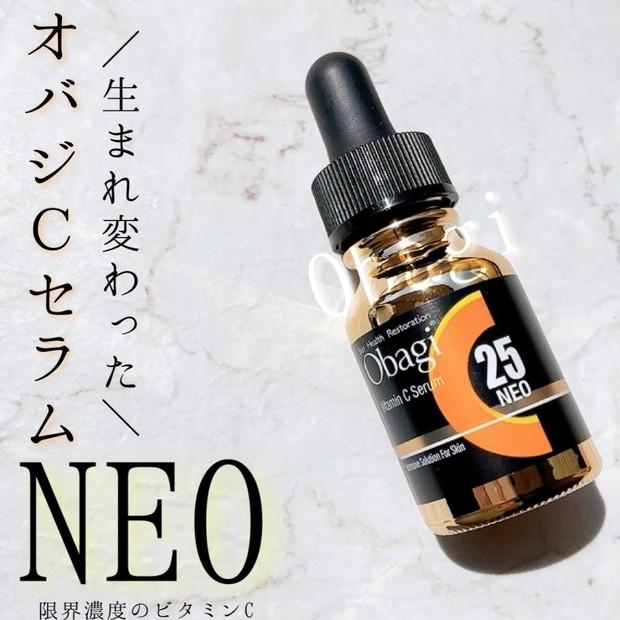【オバジC25セラム NEO】12年かけ誕生した新たなオバジCセラム!大人の肌悩みをマルチにケアしてくれる実力派美容液