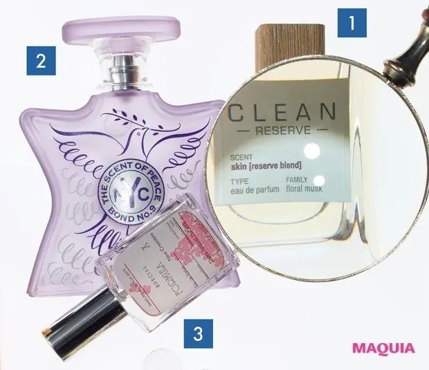 【人気の香水】すべてを包み込む、優しさあふれる人に