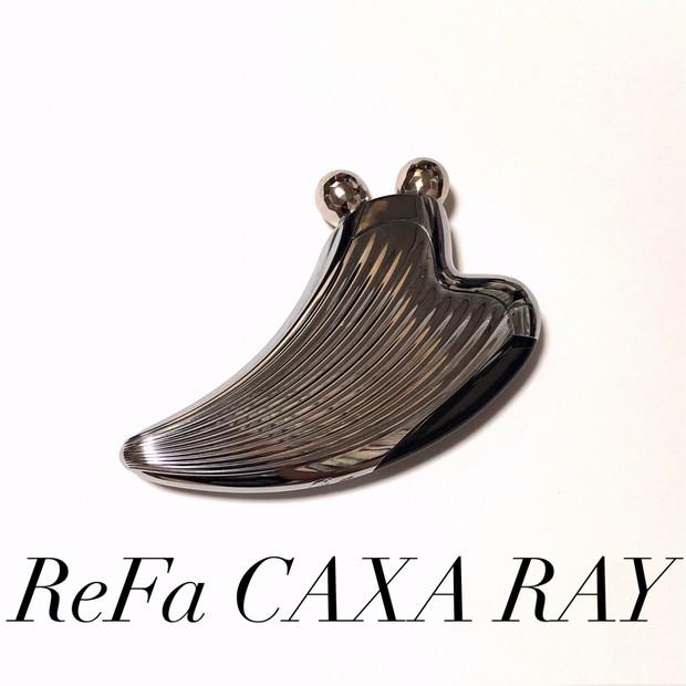 ボーナス買い決定!ReFaの最新プロダクトで自分史上最高のフェイスラインを手に入れる