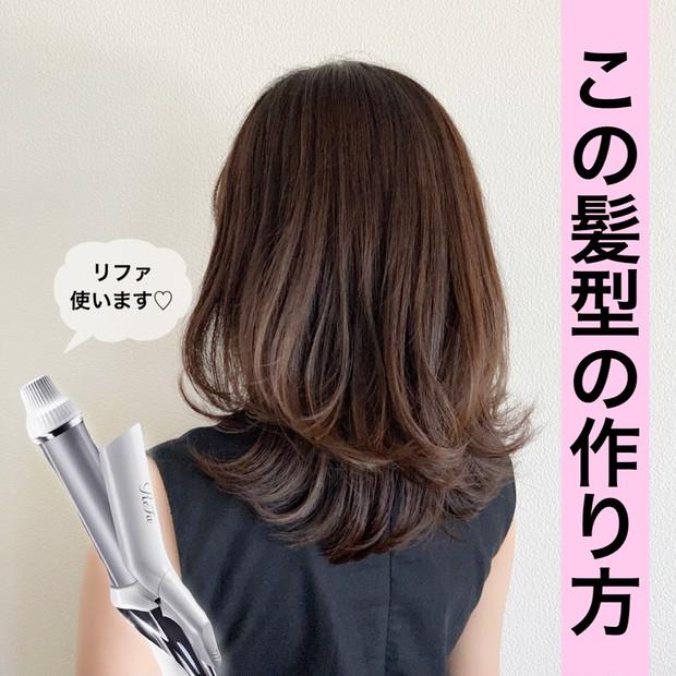 動画あります!ヘアアレンジが苦手でも自分でできる髪型!基本のレイヤー巻き♡_1
