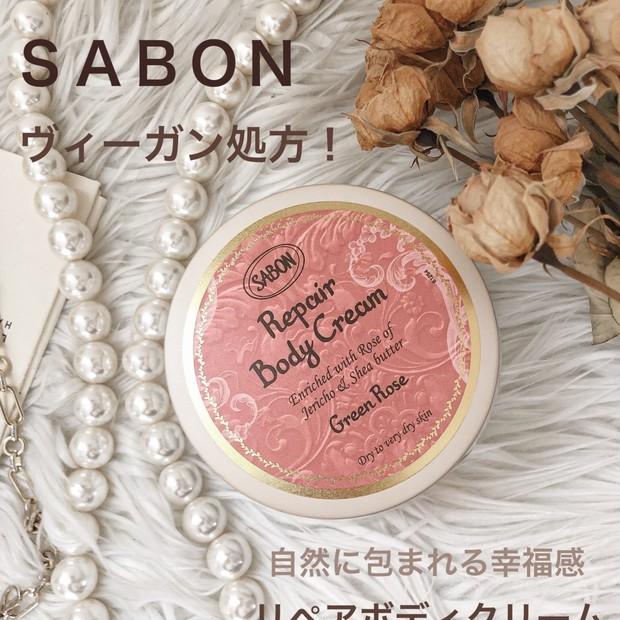 【SABON新発売】自然に包まれる幸福感をお肌にお届け♡リラックスする香りにうっとり。ボディクリーム紹介𓍯 