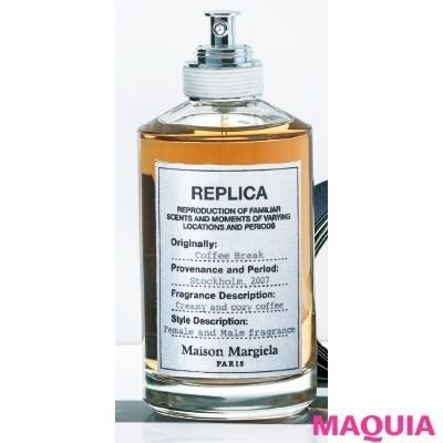 【人気の香水】メゾン マルジェラ レプリカ オードトワレ コーヒー ブレイク