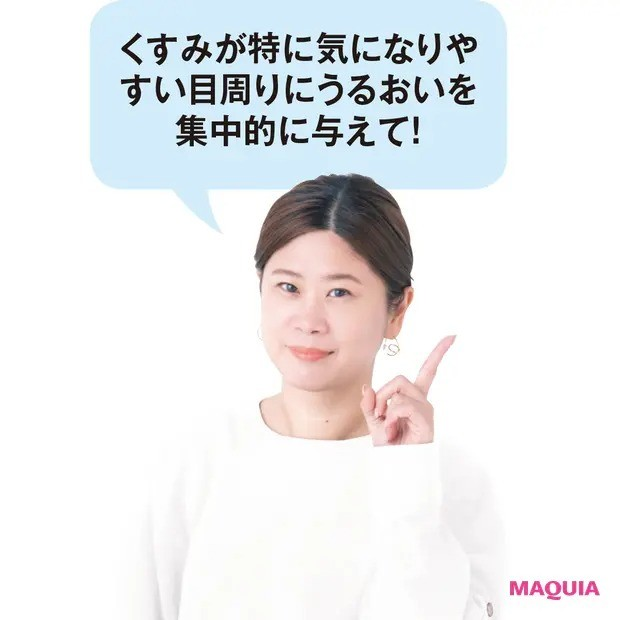 【夏のスキンケア】くすみに効く化粧水効かせワザ