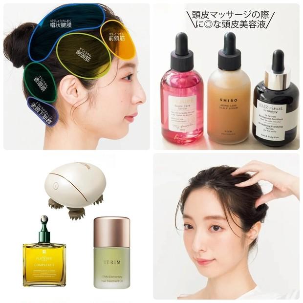 頭皮マッサージのやり方は? 基本からおすすめのスカルプケア、美容家電の効果までたっぷりご紹介