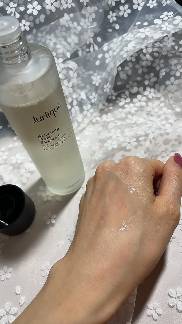 サステナブルな肌を―オーガニックコスメで香り高いうるおい化粧水【Jurlique】―_4