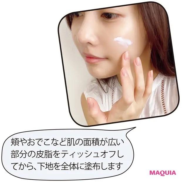 【ポーチの中身】エレガンス モデリング カラーアップ ベース UV_2