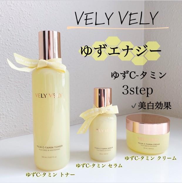 夏にぴったり柚子の香りで涼しいスキンケア!_1