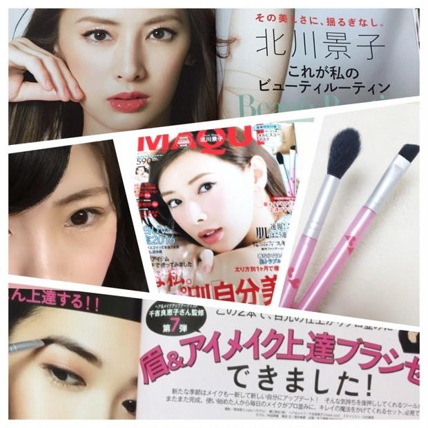 私、眉メイクを研究します。マキア4月号♡