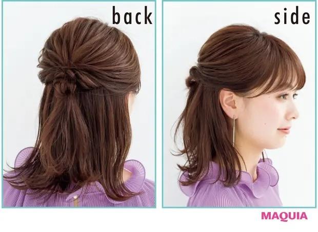 【くせ毛など髪のお悩み対策】アレンジする:ハーフアップでトップをふんわりと_アレンジのサイドやバックをチェック