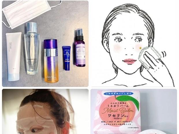 【マスクによる肌荒れ対策】長引くマスク生活に! ニキビや乾燥予防におすすめのスキンケア