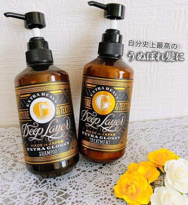 香り、最高!髪、超しっとりまとまるシャンプー&トリートメント『サロン専売品』DeepLayer(ディープレイヤー)_1