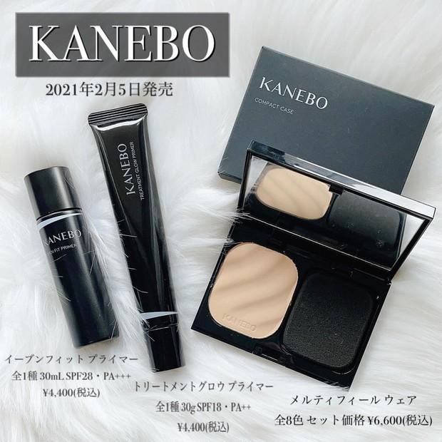 肌に半透明のうるみ膜で生肌仕上げ。感動のパウダーファンデーション!KANEBO メルティフィール ウェア