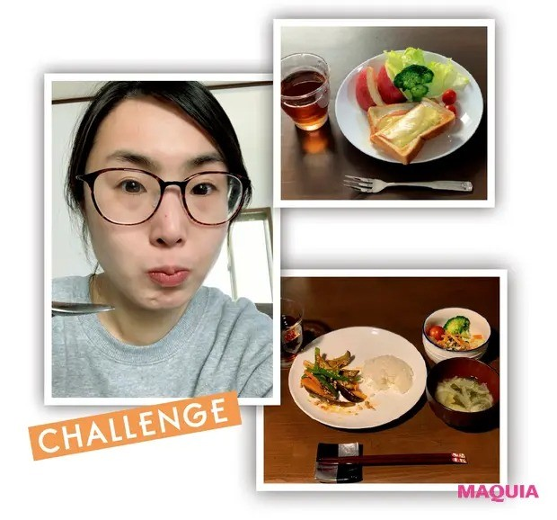 【食べ方を見直すダイエット】マキア公式ブロガーHIROが4週間チャレンジ!_3
